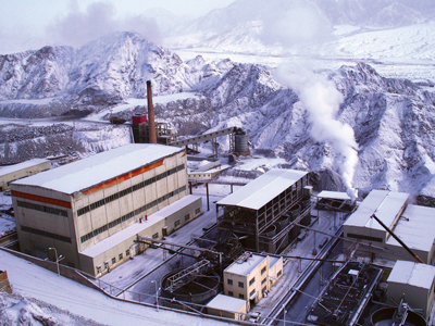 The Tanjianshan processing facilities in Qinghai province, northwest China.