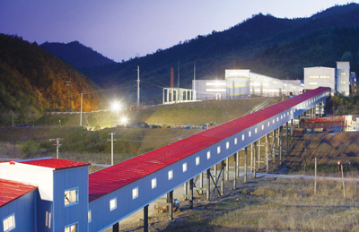 The White Mountain processing facilities at dusk.