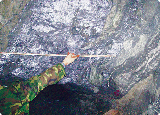 Underground mineralization at Silvercorp's LM mine in the Ying Mining District.
