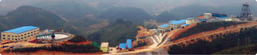 An overview of Silvercorp's new GC mine in Guangdong Province of southern China where commercial production has begun.