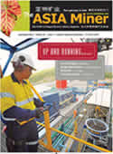 The ASIA Miner - July 2013, Focus on the Philippines, Australian Suppliers Directory, AIMEX Preview, German Mining Technology